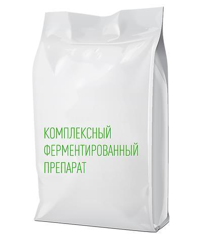Комплексный Ферментированный Препарат