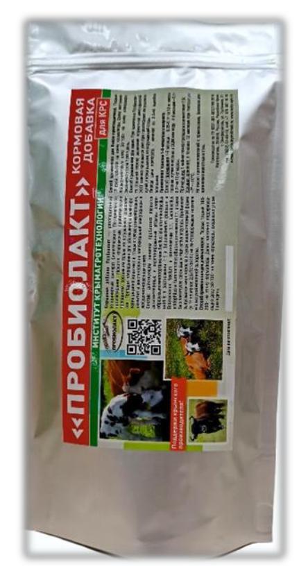 Кормовая добавка Пробиолакт предназначена для обогащения и балансирования рациона коров, свиней и птицы